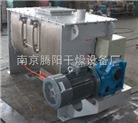 TY-LD-2000L-螺带混料机