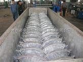 KJG-槳葉干燥機廠家