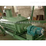 污泥干燥机设备