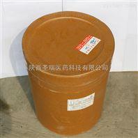 医药级氮酮 水溶性 月桂氮卓酮原料渗透剂