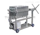 供应不锈钢板框压滤机