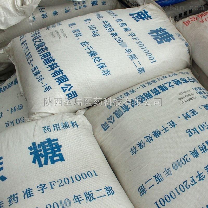 药用级维生素E油原料价格制剂作用