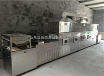 济南烟台河南隧道式微波干燥机厂家有哪些
