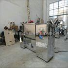 CH-200小型槽型混合机,固体饮料混合机