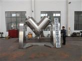 供应:V型混合机-干粉混合机 混合设备 实验小型100升混合机