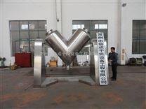 供應:V型混合機-干粉混合機 混合設備 實驗小型100升混合機