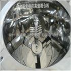 ZGH-350水粉混合机立式高速混合器