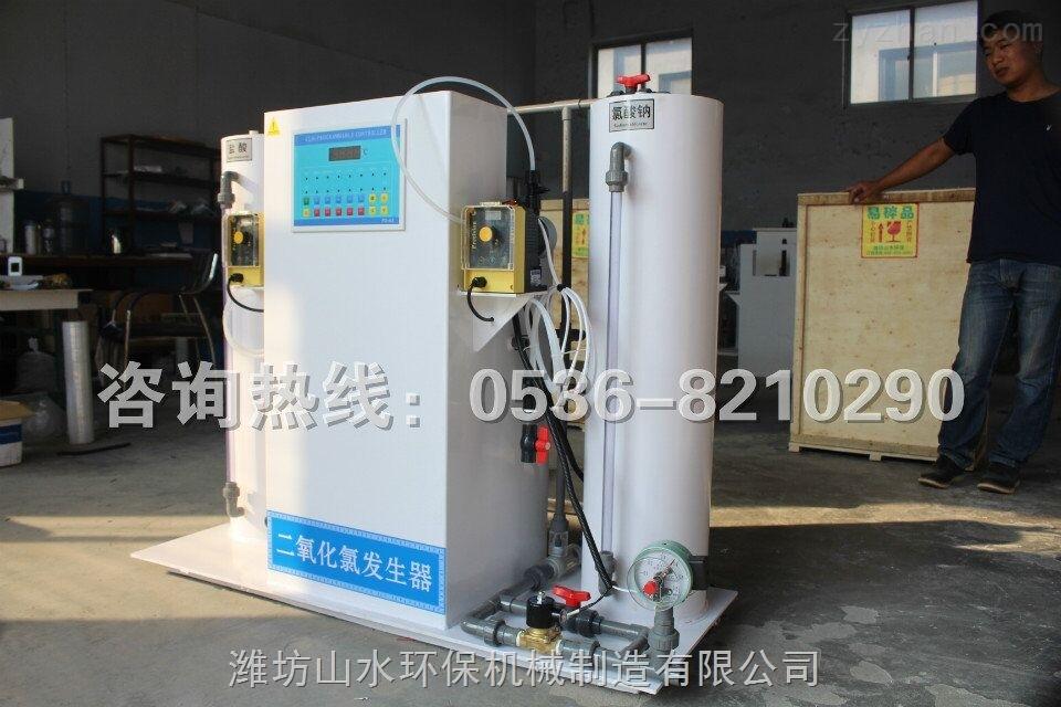 水处理中二氧化氯消毒系统与次氯酸钠消毒系统应用比较