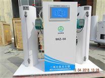 湖南省农村自来水二氧化氯发生器消毒设备