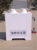 烏魯木齊殺菌緩釋消毒器采用精密過濾器