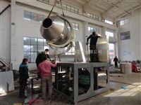 SYH-800粉末混合机 三维运动粉体搅拌机