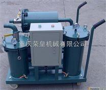 液压油精滤机_润滑油过滤器