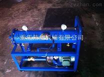 JL-30三级过滤器价格_机油精密过滤机