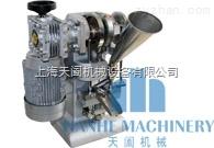 电动涡轮压片机