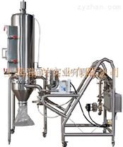 供應意大利進口小型生產型氣流粉碎機J-100/125/150