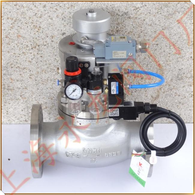 氣動氨用切斷閥