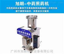 不锈钢商用中药高效煎药机|电动煎药设备