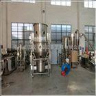 降压茶沸腾制粒干燥机