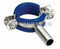 卫生级不锈钢带橡胶管支架