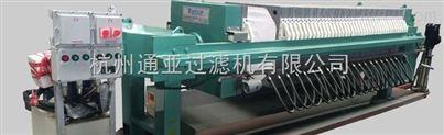 BYJ20-650-UB手动液压压滤机出售