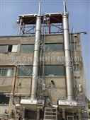 浙江600kg/h酒精回收裝置廠家