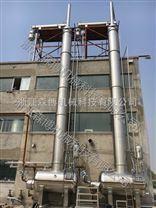 JH系列600kg/h酒精回收塔