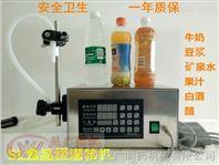 YH-500食品级灌装机