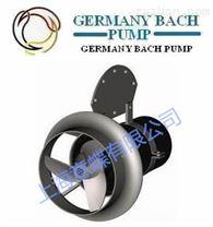 进口潜水搅拌机‖德国潜水搅拌机/Bach pump