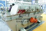 新马干燥加工定制面包屑干燥生产线  面包屑振动流化床干燥机