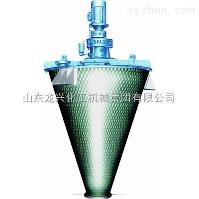 山东龙兴集团 双螺旋锥形混合机