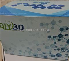 光合作用测定试剂盒-齐一生物