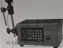 威富特 自动定量液体灌装机