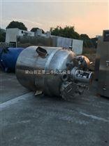 二手不銹鋼電加熱反應釜