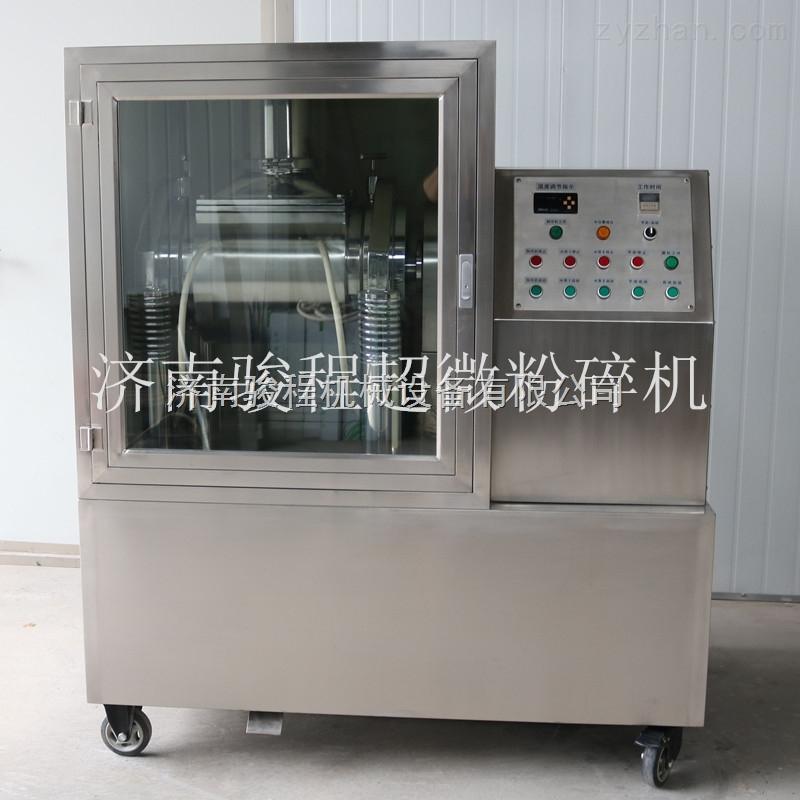 JCWF-25A-三七超细打粉机设备
