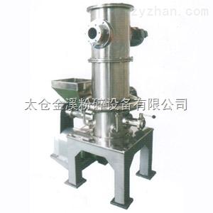 高硬度物料专用气流粉粹机