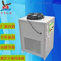激光工业冷水机
