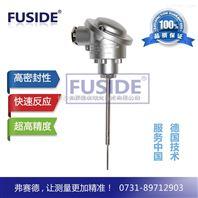 供应西林瓶烘干机用热电偶 防水接线盒式 快速反应K型温度传感器