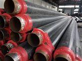 室外热力管新型保温价格,聚氨酯直埋式保温管厂家预制价格