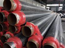 室外熱力管新型保溫價格,聚氨酯直埋式保溫管廠家預制價格