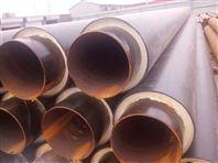 DN377聚氨酯泡沫塑料埋地复合保温管施工价格//及管件准确报价