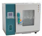 浙江聚同WG9020A卧式电热鼓风干燥箱厂家直销