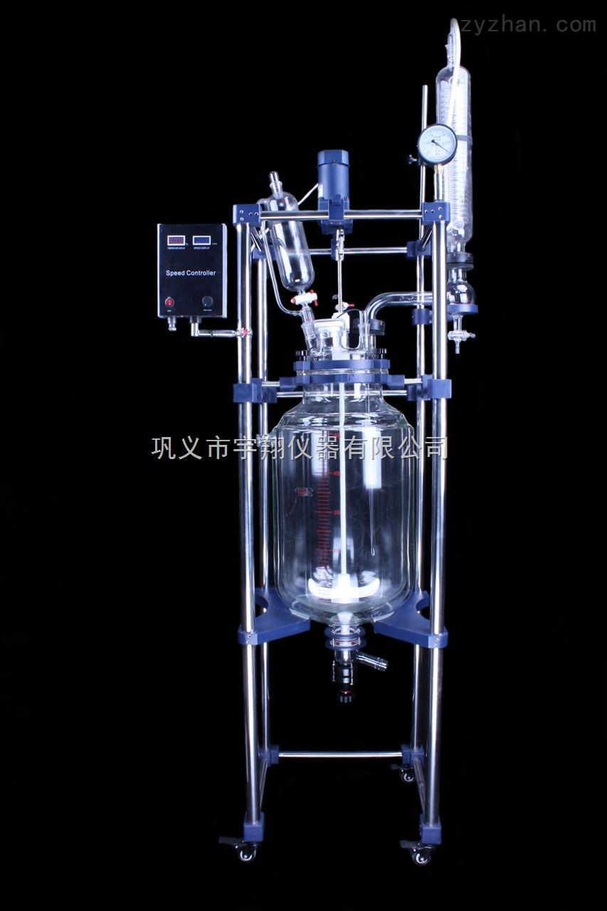 河南10升双层玻璃反应釜