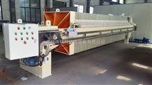 XAZ100/1000-禹州瑞邦供应1000型自动拉板压滤机