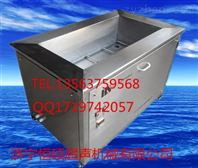 HSCX机械五金单槽超声波清洗机,厂家直销
