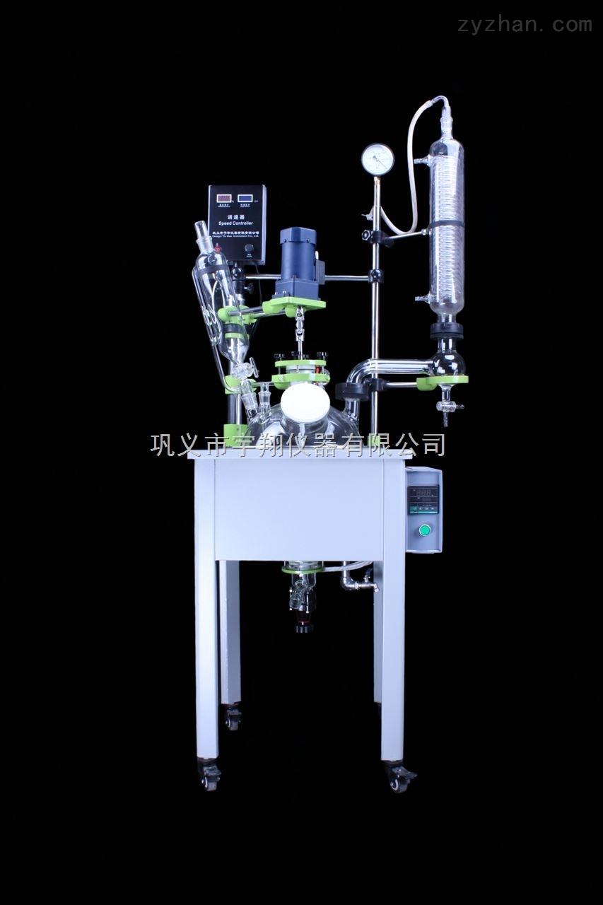 50升单层玻璃反应釜