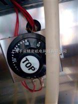 耐臭氧臭氧老化試驗機/耐臭氧老化試驗箱