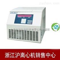 医用AXTGL20 M -Ⅱ通用高速大容量冷冻离心机
