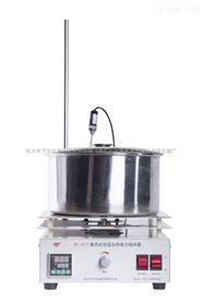 集热式磁力搅拌器热销