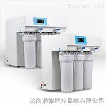 上海和泰免疫化學發光儀純水機