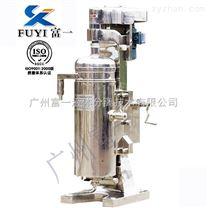 厂家直销 含固体饱和溶液分离设备 固液分离卧螺离心机